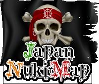 全国風俗口コミ情報 JAPAN NUKI MAP